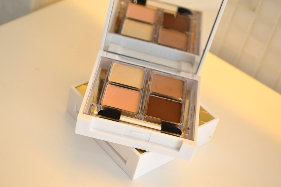 Elizabeth Arden Beautiful Color Eye Palette Limited Edition