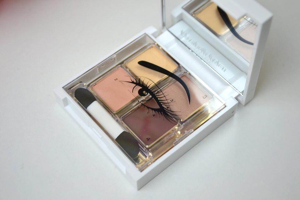 Elizabeth Arden Beautiful Color Eye Shaodw Quad - Chic Browns