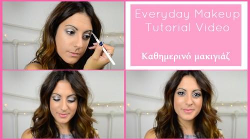 Simple Everyday Makeup Video Tutorial