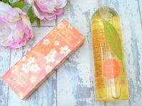 elizabeth-arden-green-tea-nectarine-range