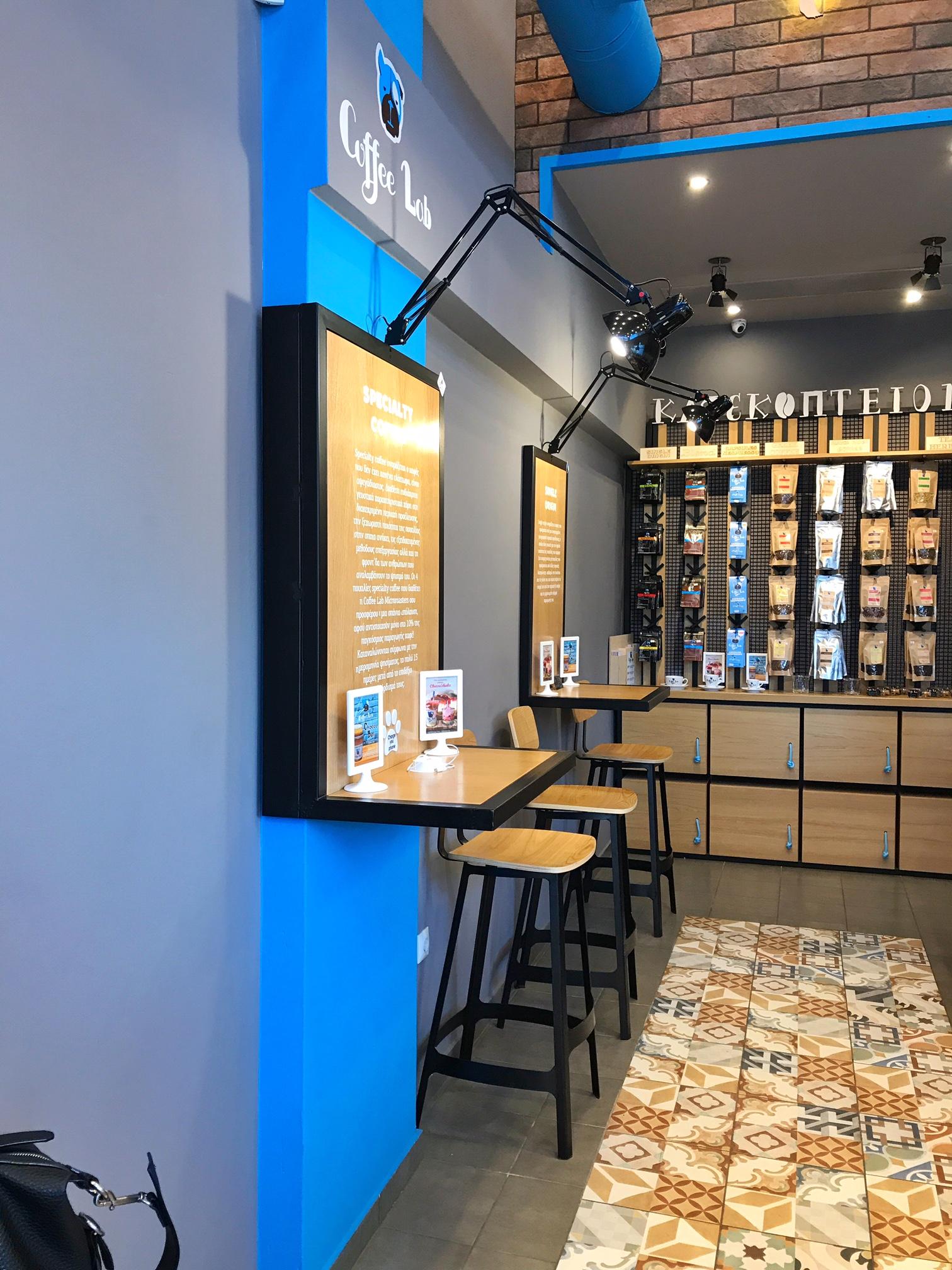 coffee-lab-lykovrisi