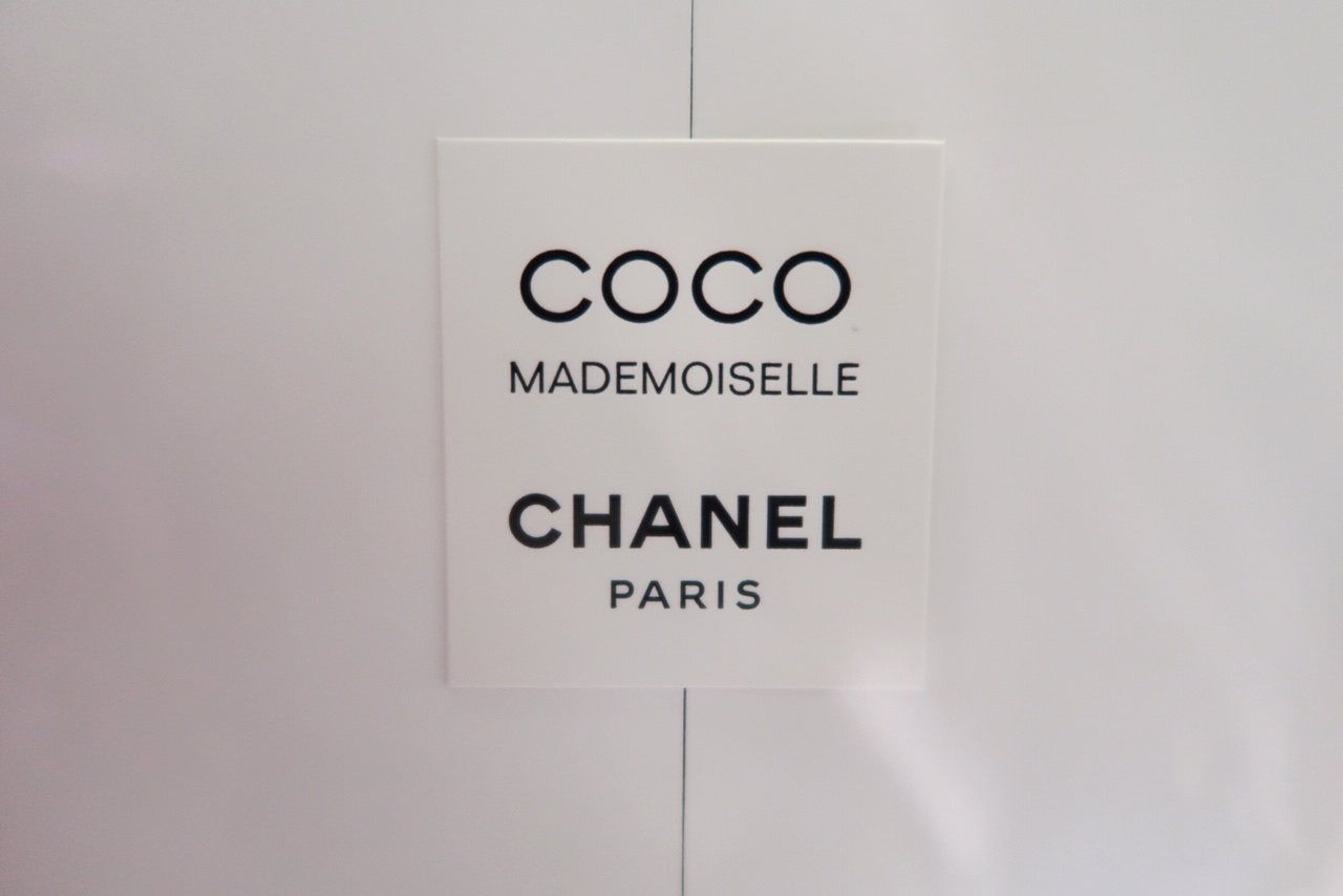 coco-mademoiselle-chanel-paris